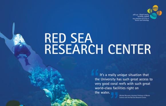 KAUST/Red Sea Center