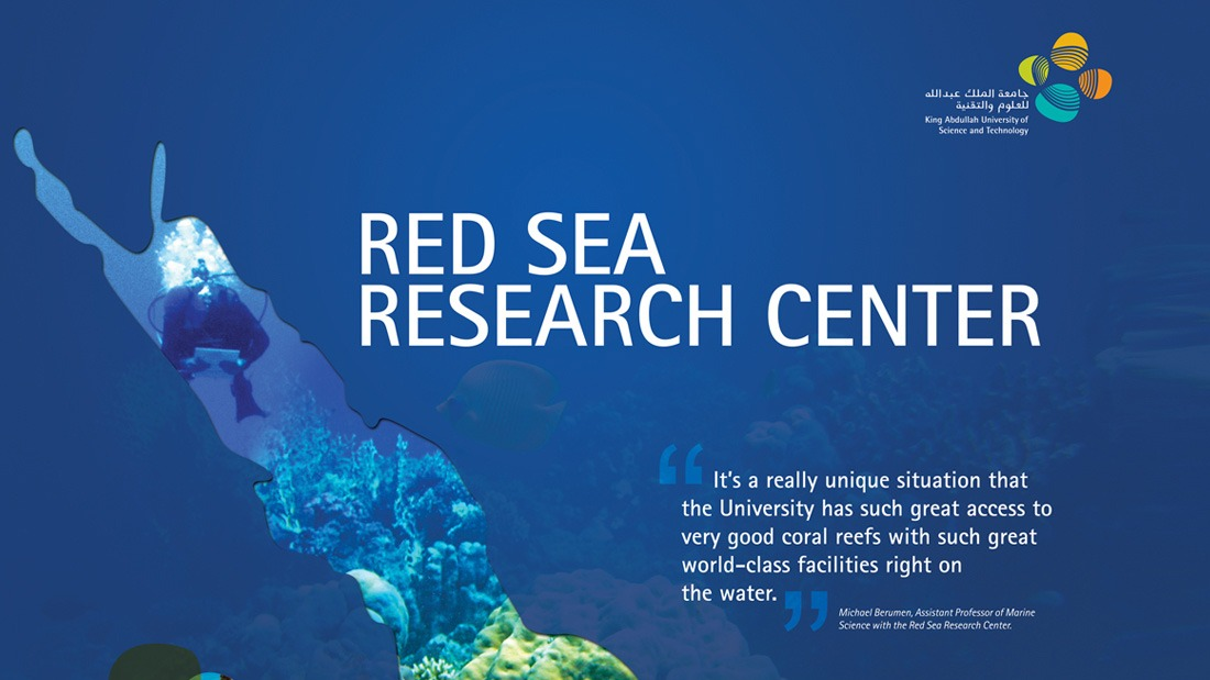 KAUST-Red-Sear-Research-Center-Expo-Design-by-Hazim-Alradadi-001