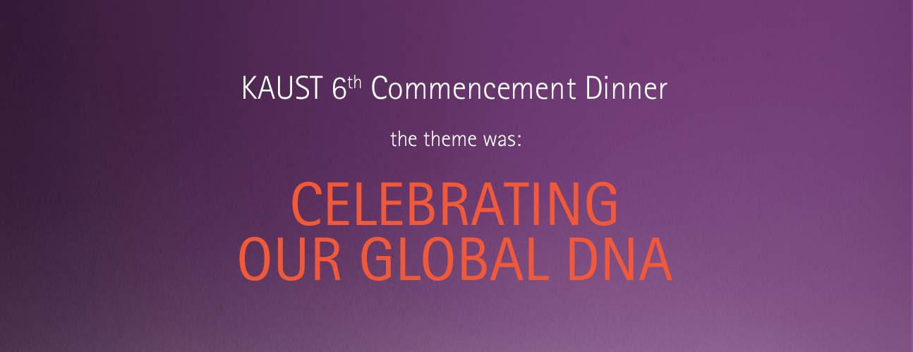 KAUST-Commencement-Dinner-Portfolio_02