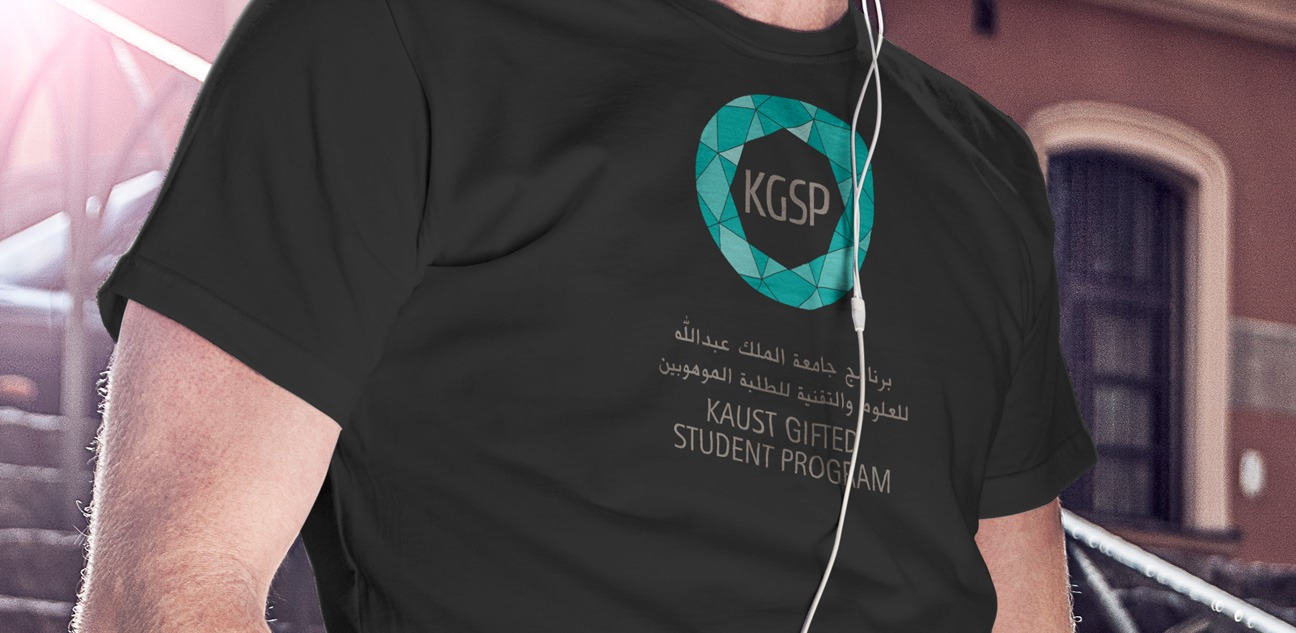 KGSP-by-HR-11