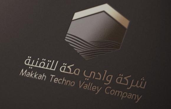 Makkah Techno Valley