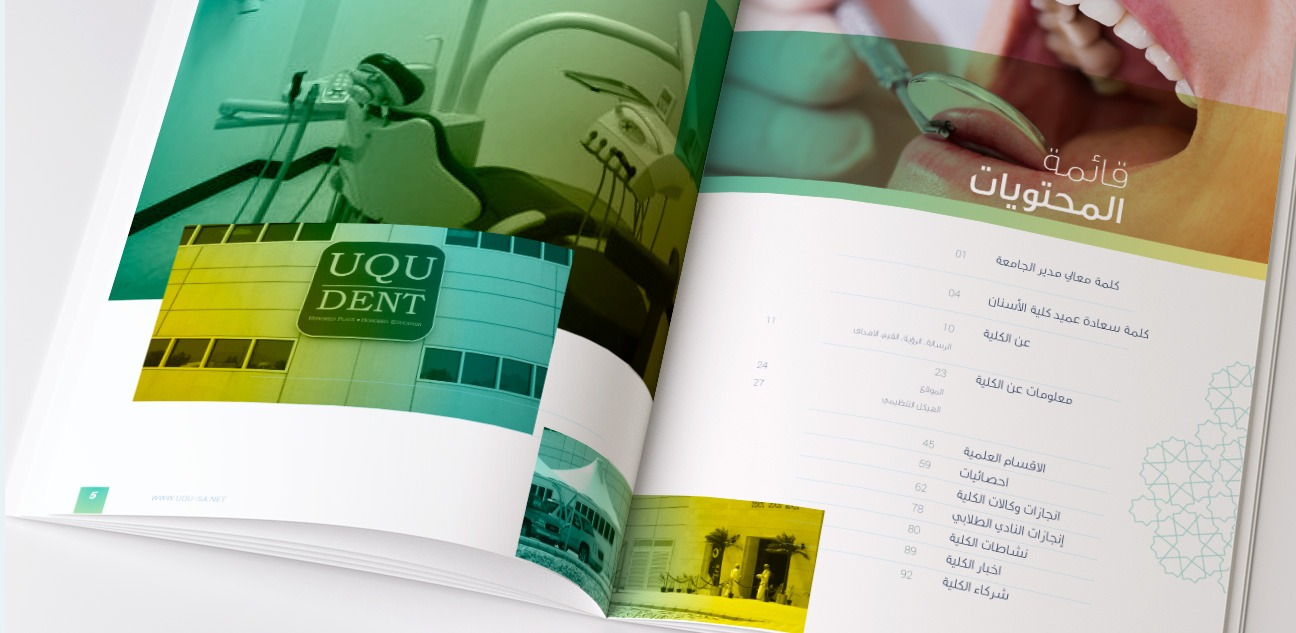 UQUDent-annual-review-design-by-HR-04