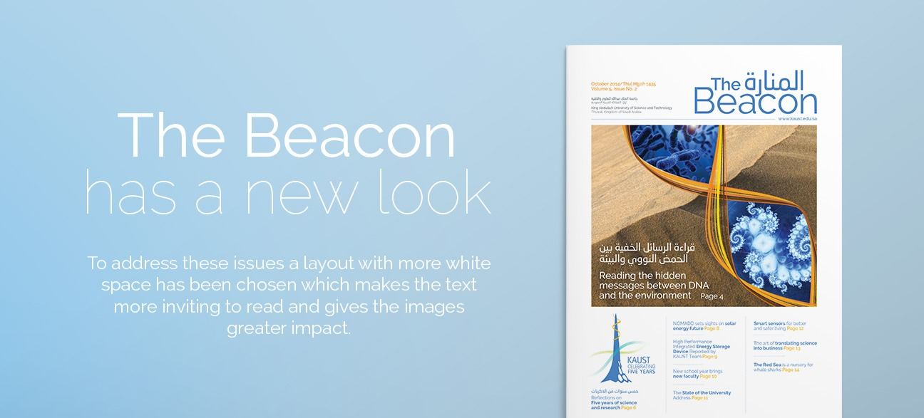 the-beacon-redesign-by-hazim-alradadi-005
