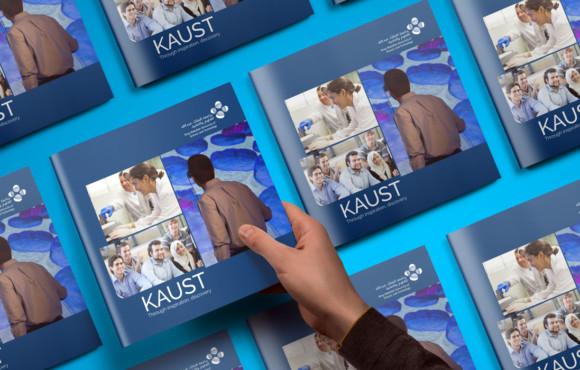 KAUST/Admission