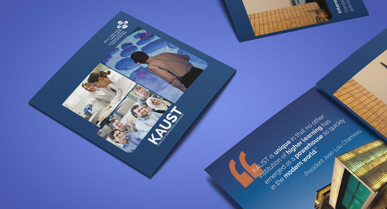 001-kaust-admission-brochure