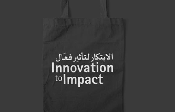 #InnovationToImpact